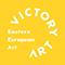 Victory Art